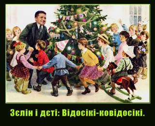 Украинцы в соцсетях высмеяли скандальное новогоднее поздравление Зеленского