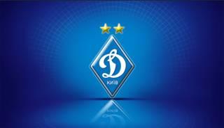 Стали известны зимние планы киевского «Динамо»