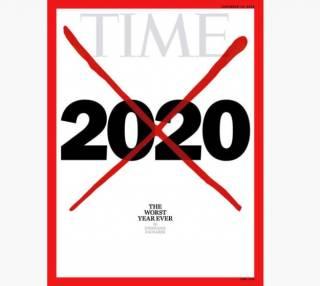 Предварительные итоги 2020 года