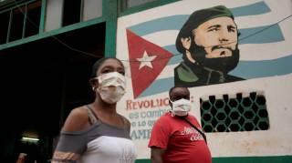 Почему замалчивают ситуацию с эпидемией COVID19 на Кубе?