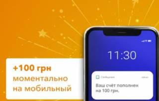 Условия и требования микрокредитования в МФО Украины