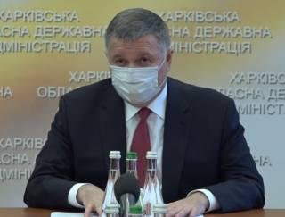 Аваков пообещал «националистам» и «бандюкам» «демонстративную, неадекватную» реакцию