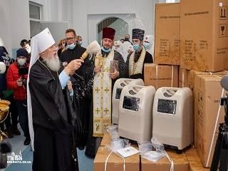 В Одессе УПЦ передала медикам 20 кислородных концентраторов для лечения COVID-19