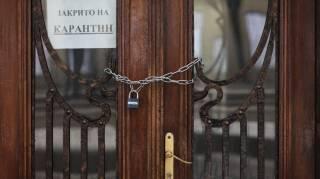 В Украине начался «карантин зимних каникул»: стало известно, что разрешено