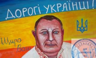 Как «патриоты» превратили Украину в Жлобостан