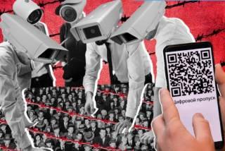 Цифровизация против человека. Кто победит?