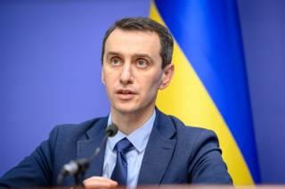Кто-то от имени Главсанврача Украины выманивает деньги у медиков