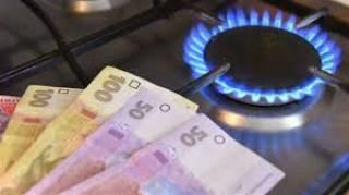 Украинцам назвали два способа, которые позволят «существенно» снизить тарифы на газ