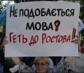 Украинского шпрехен-фюрера несёт не по-детски