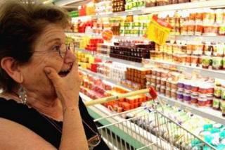 Украинцам объяснили рост цен в 2020 году