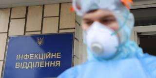 В Украине снова растет число новых случаев коронавируса