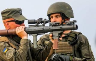 Украинский арсенал: ручной противотанковый гранатомет РПГ-7