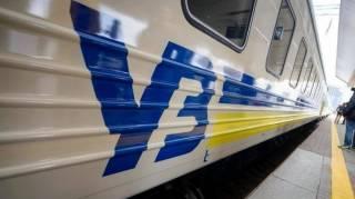 Железнодорожные билеты в Украине будут дорожать весь год без остановки