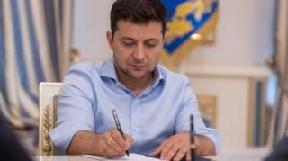 Зеленский объявил 23 января днем траура в Украине