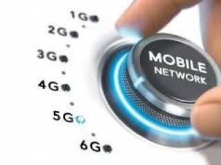 Трехмерные голограммы и цифровые двойники: эксперты описали мир связи 6G
