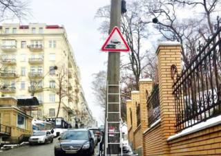 В Украине появился новый дорожный знак
