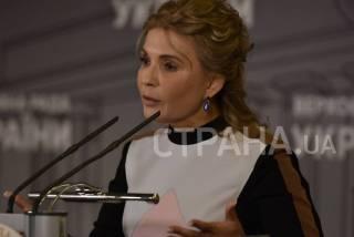 Тимошенко вновь радикально изменила имидж