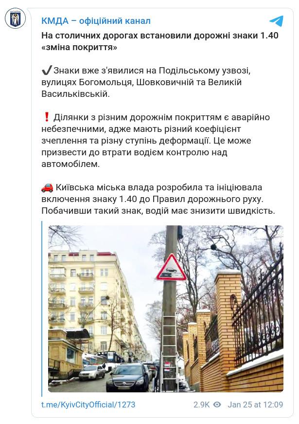 Скриншот сообщения КГГА в Telegram