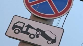 Власти Киева ввели еще одно новшество для автомобилистов