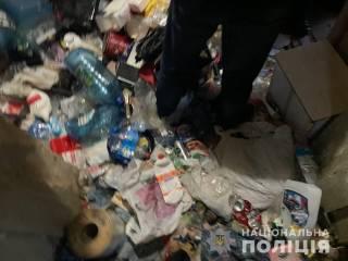 В центре Харькова две женщины убивали собак и кормили ими детей