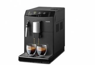 ТОП-3 лучших кофемашин для приготовления эспрессо на начало 2021 года