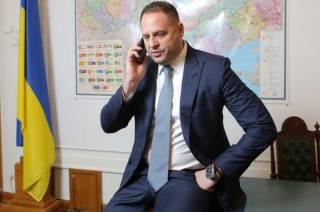 Ермак пригрозил «слугам» лишением доплат если они не проголосуют за Витренко, - блогер