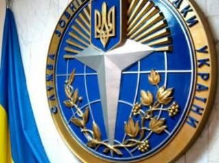 Больной Путин и безразличный Евросоюз: Служба внешней разведки опубликовала первую «Белую книгу»