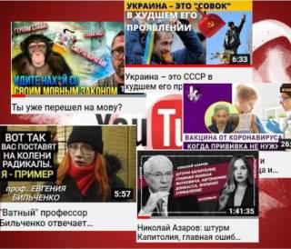 ТОП-5 самых ярких украинских youtube-видео за январь 2021