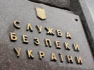 СБУ обвинила своих офицеров в подготовке убийства генерала