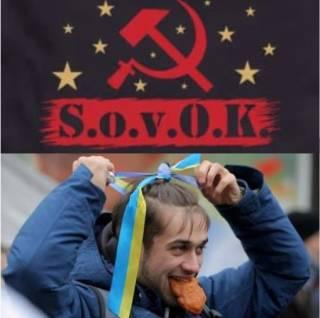 Почему вместо Европы в Украине построили упоротый «совок»