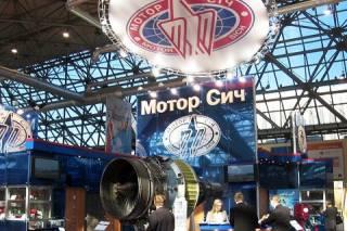 Украина вслед за США ввела санкции в отношении китайцев, претендующих на «Мотор Сич»