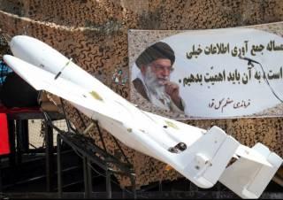 Иранская беспилотная программа. Часть 1