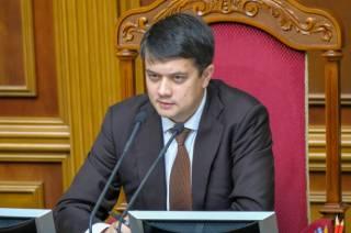 Зеленский сдувается. Следующим президентом Украины будет Разумков