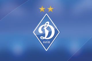 Опубликована заявка киевского «Динамо» на Лигу Европы