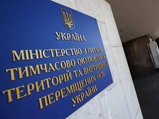 В УПЦ напомнили власти, что не являются филиалом РПЦ и не имеют с ней финансовых отношений