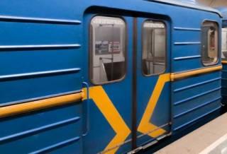 За пассажирами киевского метро будут очень внимательно следить