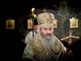 Митрополит Онуфрий призвал осознать духовные первопричины пандемии
