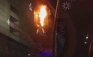 Появилось видео пожара в Днепре