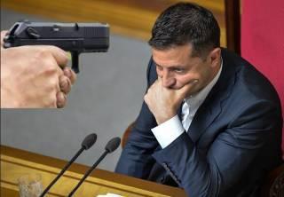 Почему Зеленский «выстрелил себе в голову». И Украине заодно