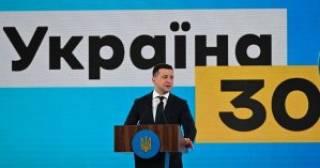 Зачем Зеленский на самом деле запретил телеканалы «112 Украина», NEWSONE и ZIK. Размышления над политической картой Украины