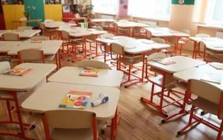 В Киеве закрывают школы и детсады