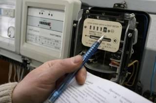Стало известно, что будет с тарифом на электроэнергию, начиная с апреля