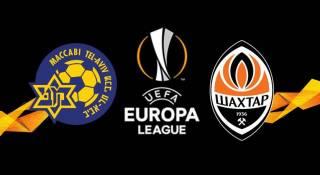 Эксперты считают, что «Шахтер» без проблем пройдет израильский клуб в Лиге Европы