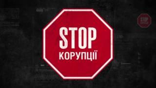 «Плати гроші або терпи мітинги». Як заробляє ГО «Стоп Корупції»