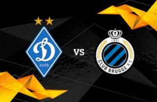 Матч «Динамо» – «Брюгге» пройдет со зрителями, но попадут на стадион не все