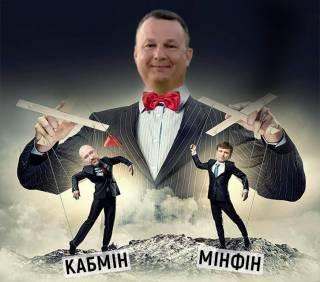 Василь Костюк «відмив» для Марченка і Ко 20 млрд. грн