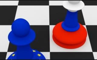 Истинные геополитические интересы Европы