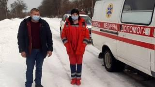 На Черкасщине пациент перегрыз капельницу и набросился на врачей