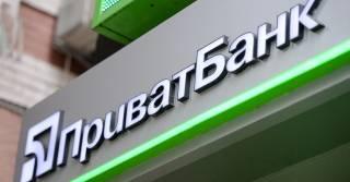 Офис генпрокурора объявил подозрение экс-главе «Приватбанка»