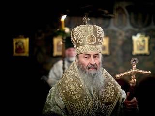 Предстоятель УПЦ призвал верующих оставаться верными Господу и Церкви